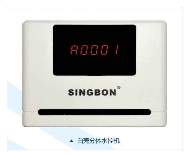 GRPS无线水电控制刷卡器